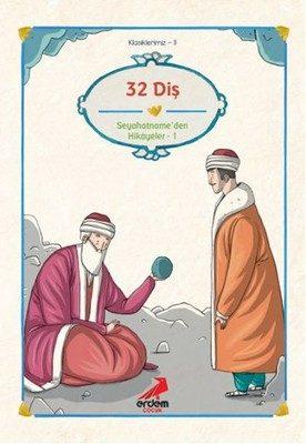 32 Diş Kitabı İle İlgili Online Test Soruları ve Cevapları