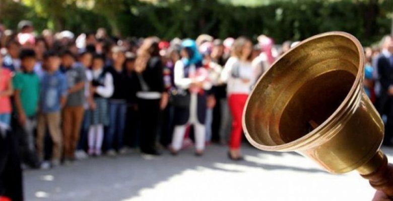 Bakan Ziya Selçuk Okul Zili ve Şarkısını Tanıttı.