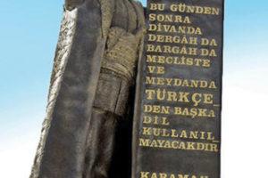 Karamanoğlu Mehmet Bey Hakkında Bilgi