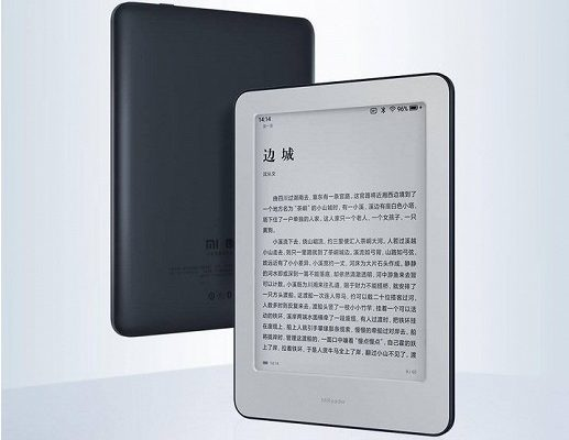 Xiaomi E-Kitap Okuyucu Tanıtıldı (Fiyatı ve Özellikleri)